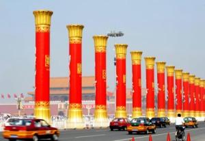 Tiananmen Square - 56 Columns