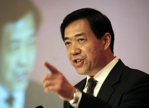 Bo can do! One man does his bit to be the great will of China [The Age]