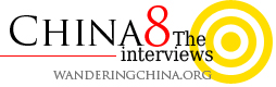 china8-logo