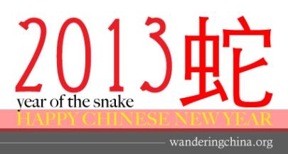 CNY-snake2013-WC